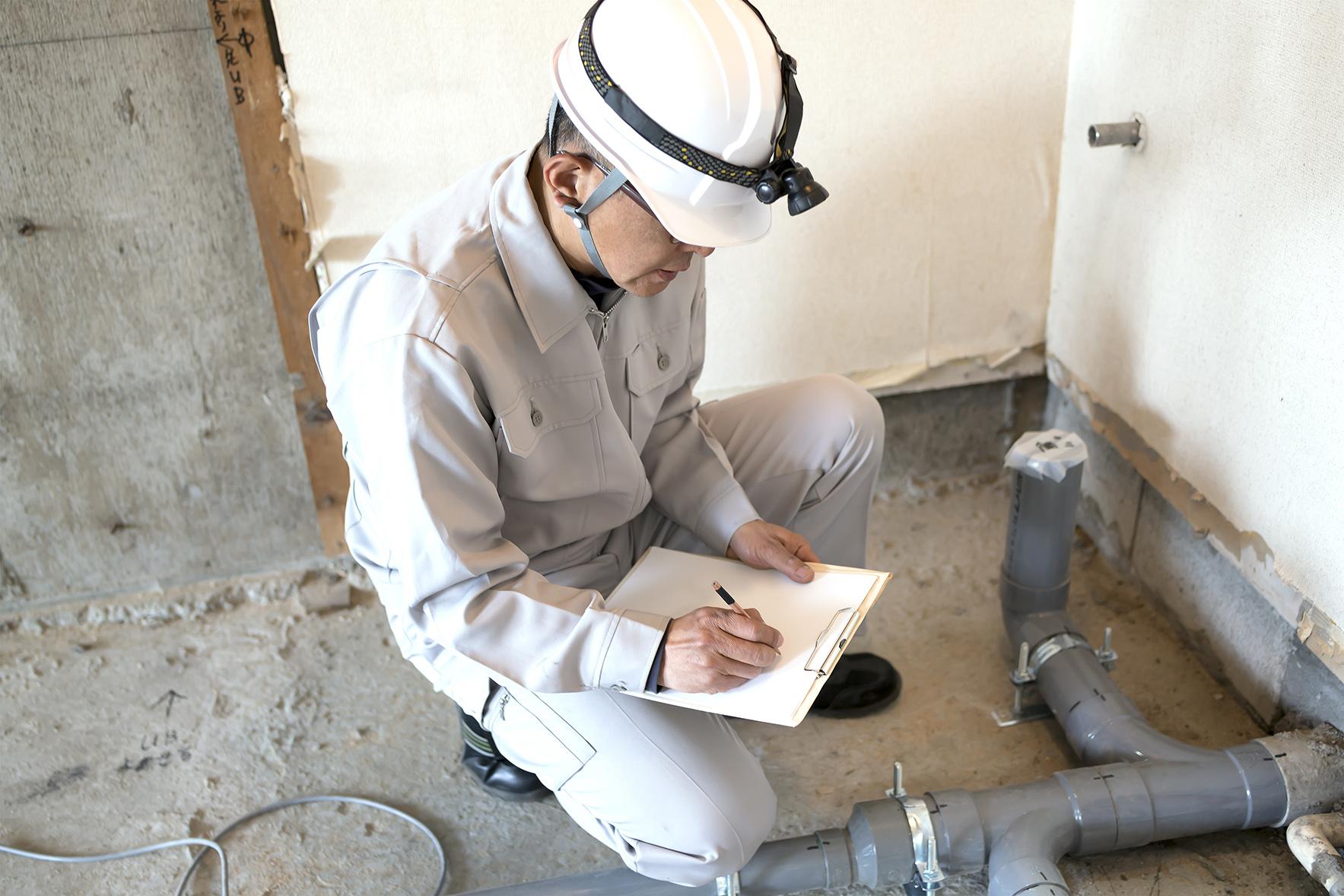 給水装置工事に関する基準・要綱・様式など