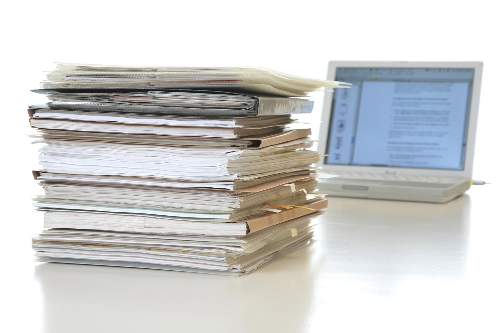 情報公開・個人情報保護